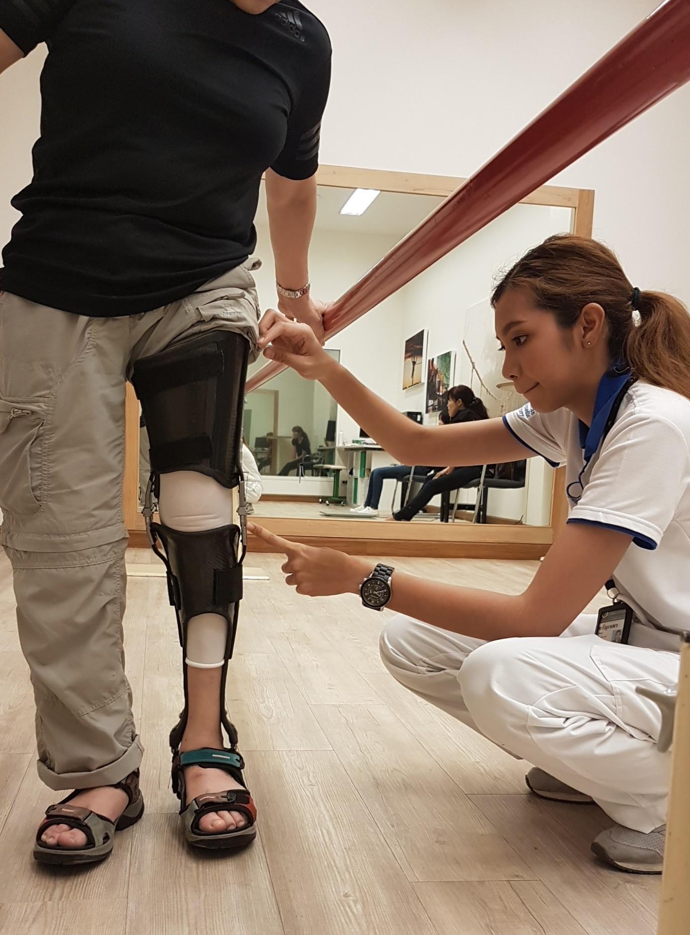 ปรึกษาเกี่ยวกับกายอุปกรณ์เสริม/Orthotics
