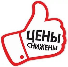 100 рублей вход, 550 рублей за кг форели с понедельника по четверг.