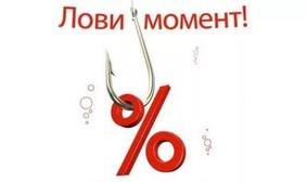 Стоимость путевки в будние дни 500 руб.