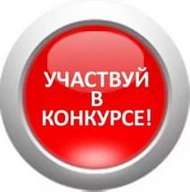 """КОНКУРС 26 августа """"Улов дня"""""""