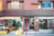 スタジオ・バヒルへのアクセス(中部電材ビル)