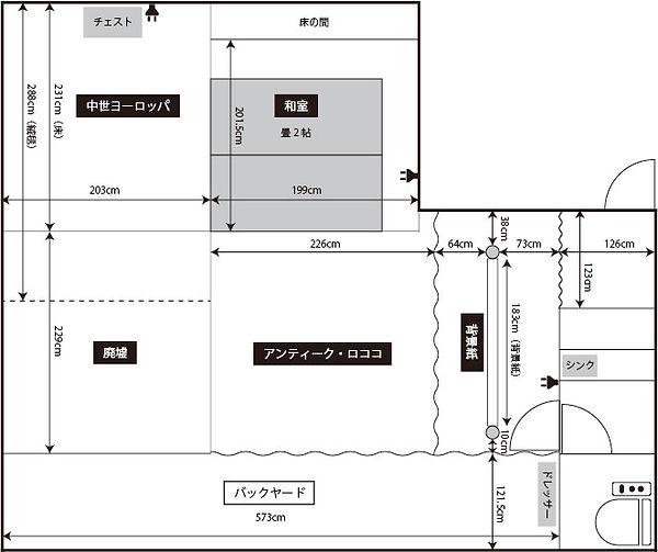 StudioBAHIR_スタジオ図面_2021.jpg