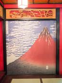 ブース_和室_06_赤富士.jpg