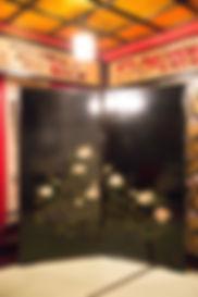 小道具_和室_黒塗り屏風_表.jpg