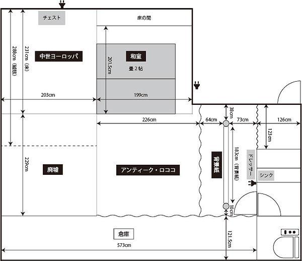 StudioBAHIR_スタジオ図面.jpg