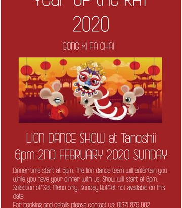 Tanoshii Great Dunmow Lion Dance 2020