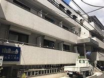 恵比寿 長屋工務店 新築・リフォーム・リノベーション 歴史05