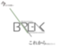 break-back.png