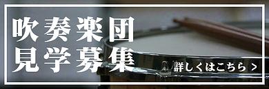 banner-daito.png