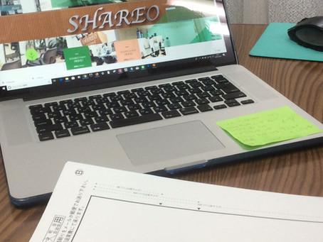 webミーティング 本日web担当Uさんに来ていただき、2ヶ月ぶりにwebミーティング。 大泉学園中央会の会員名簿を新たに作成するとのこと。そちらに掲載する内容とホムペなどの打ち合わせ。