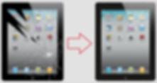 Réparer tablette, changer écran pour tablette, changer écran iPad,  changer écran tablette Samsung,  changer écran tablette SONY,  changer batterie iPad,  changer batterie tablette Samsung, réparer tablette Samsung