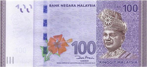 100-malaysian-ringgit-4th-series-1.jpg