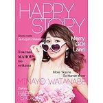 jk_happy_story.jpg