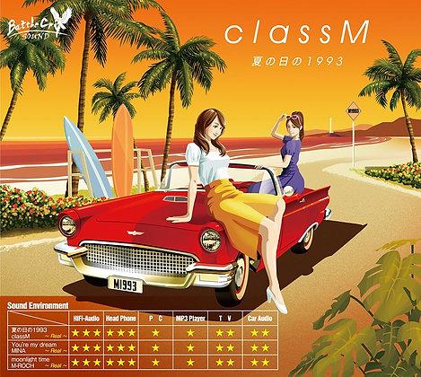 夏の日の1993 / classM