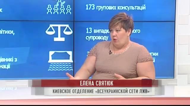 """Олена Святюк про проект """"Респект"""" в прямому ефірі Чорноморсько..."""