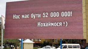 -30% НАСЕЛЕННЯ ЗА РОКИ НЕЗАЛЕЖНОСТІ