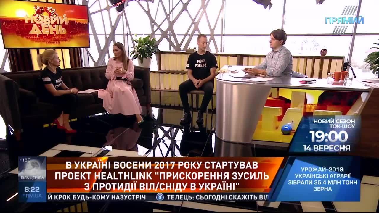"""Наші колеги в ефірі телеканалу """"ПРЯМИЙ"""""""