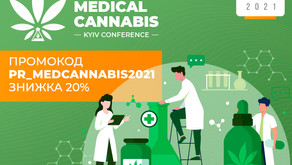 MEDICAL CANNABIS KYIV CONFERENCE