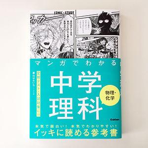2021-manga2.jpg
