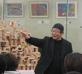 和久洋三のわくわく創造アトリエ主宰者・和久洋三氏