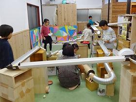 アートコピカ|和久洋三のわくわく創造アトリエ 吉祥寺プレイルーム