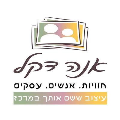 אנה דקל לוגו