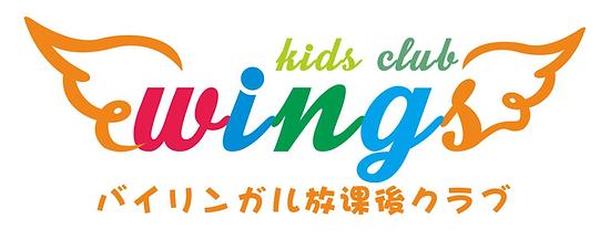 Wings kids club