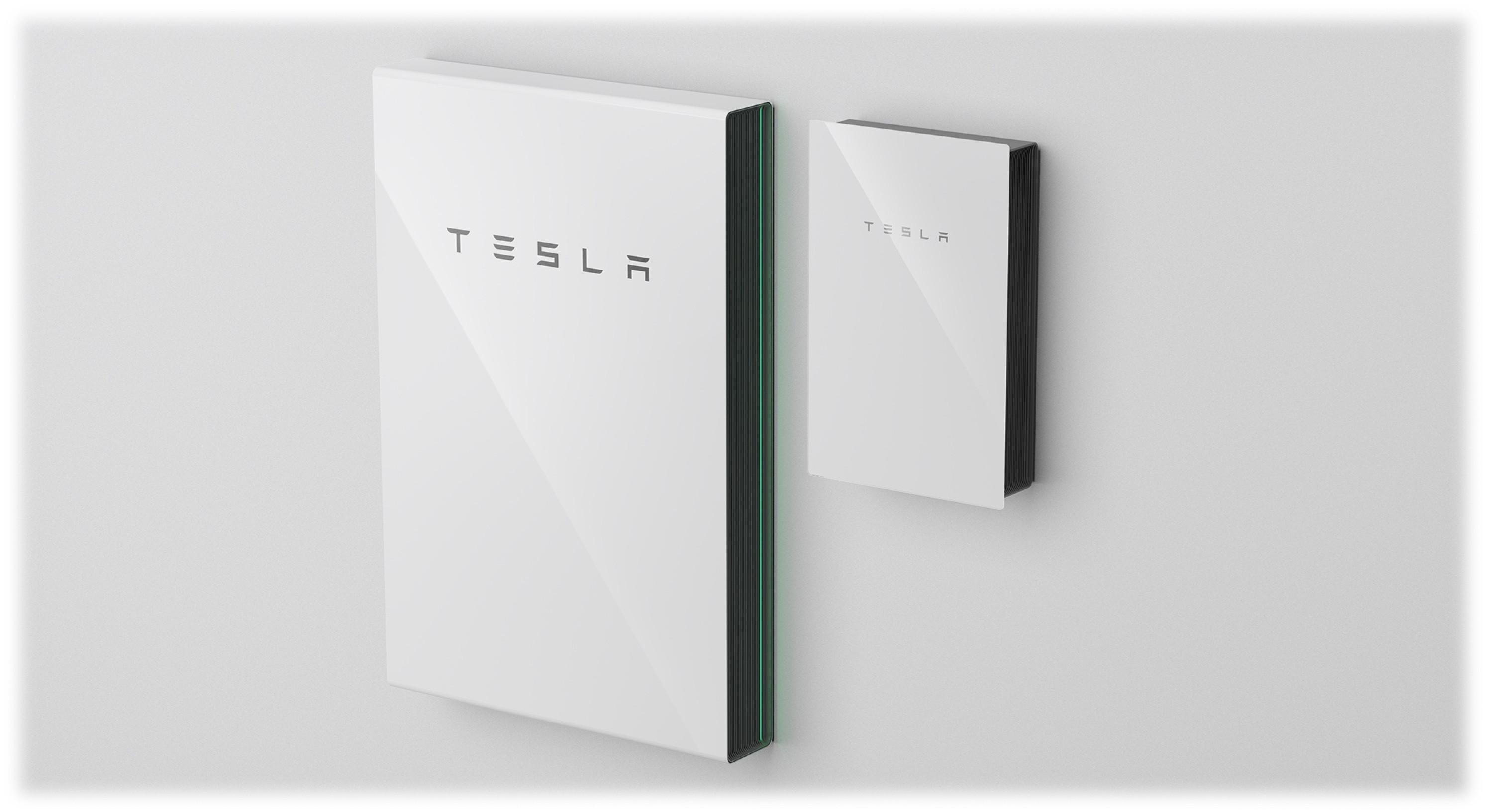 蓄電池オンライン商談(横浜環境デザイン)