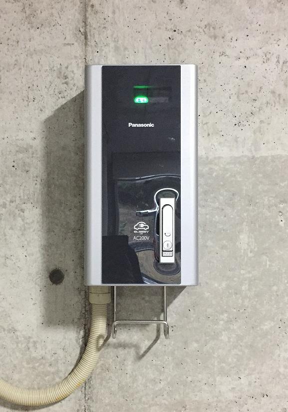 横浜市K様:急速充電器ELSEEV