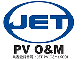 JET PV O&Mロゴマーク.png