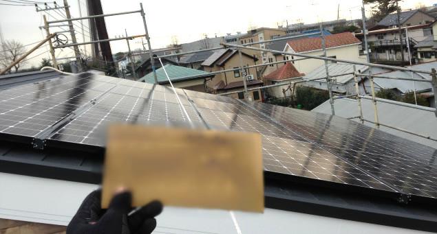 平塚市Y様:京セラ5.86kW