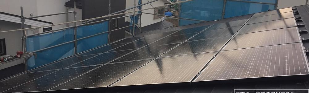 さいたま市U様:カネカ5.4kW