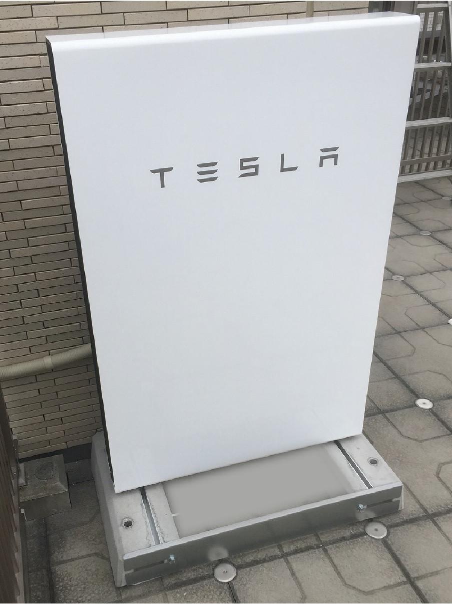 東京都目黒区Y様:テスラPowerwall13.5kWh