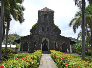 A Jamaican Chapel, Our Lady of Perpetual Help in St. Ann Parish