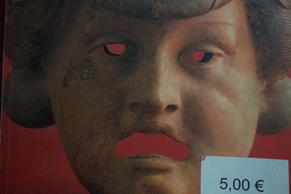 5,00 €, 2014 (side A) 1000 Postcards 18x12 cm