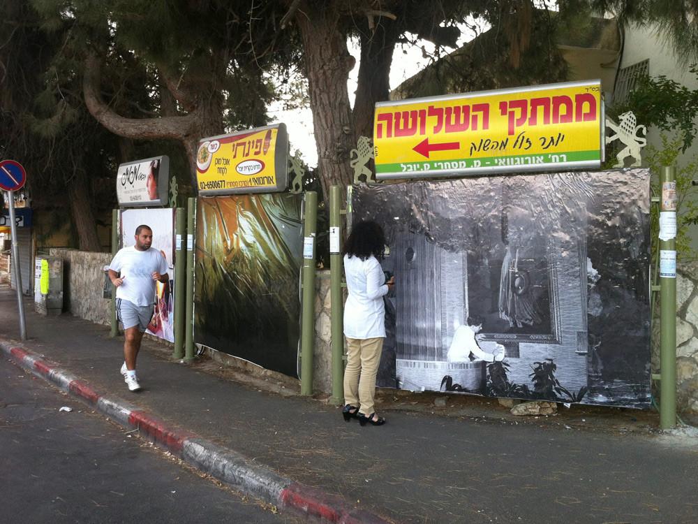Dana Darvish_Black-box_Jerusalem05.jpg