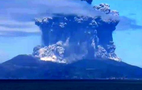Shindake Volcano.jpg