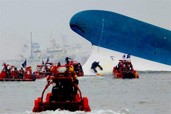Sewol Sinking 001.jpg