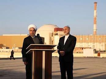 Rouhan Nuclear Announcement 001.jpg