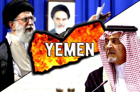 Yemen Proxy War.jpg
