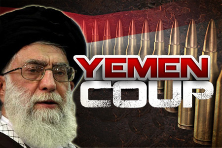 Fall of Yemen