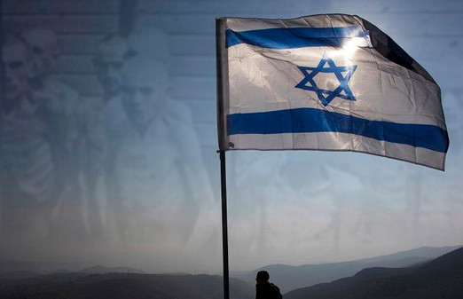 Jewish Nation.jpg