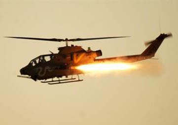 IDF Pre-emptive Strike001.jpg