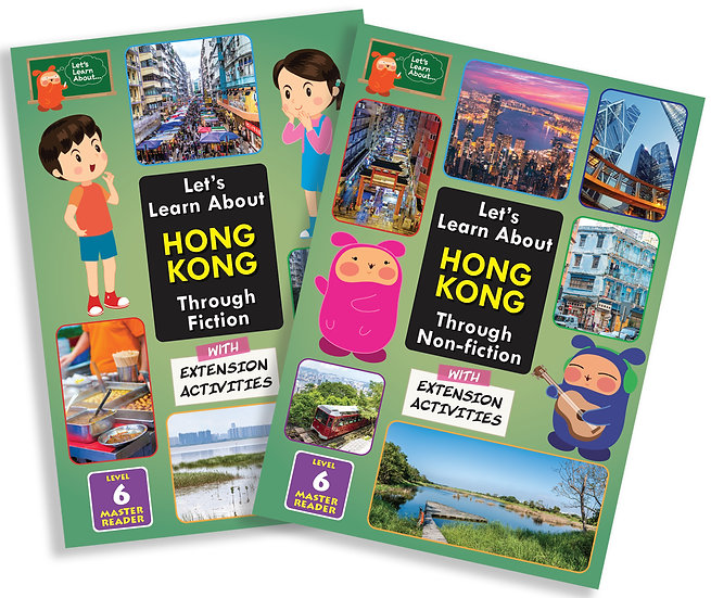 Let's Learn About Hong Kong (Fiction and Non-Fiction兩本) 適用於小六學生