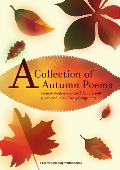A Collection of Autumn Poems  秋天詩季作品集