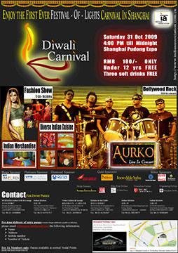 diwali-carnival-2009-poster-final-lowres
