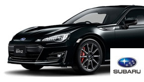 Limitovaná edice Subaru BRZ Final Edition