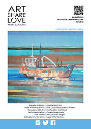 Art Share Love - August 2019 - cover.jpg
