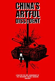 China's Artful Dissident