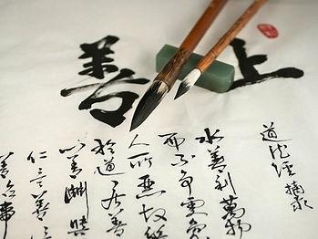 Corso cinese base